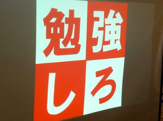 日本はきっとまた立ち上がる。私はその手助けがしたいのです。---