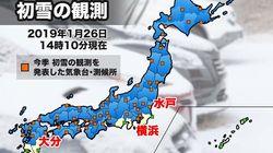 横浜で初雪 横浜で初雪 西日本や東日本の上空に、非常に強い寒気が南下