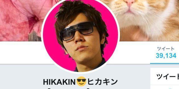 HIKAKINさんの公式Twitter