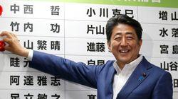 異端的論考18:「日本人は憲法改正の国民投票という手段に耐えられるか?」