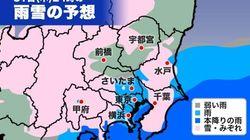 あさって31日(木)、関東で久々の雨?