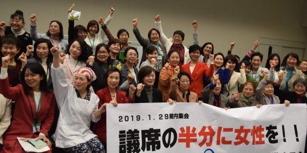 統一地方選で立候補予定の女性たち