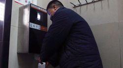 中国のトイレで顔認証システムを導入 一体なぜ?