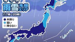 東京都心などで雪の予想 1月31日帰宅時の天気