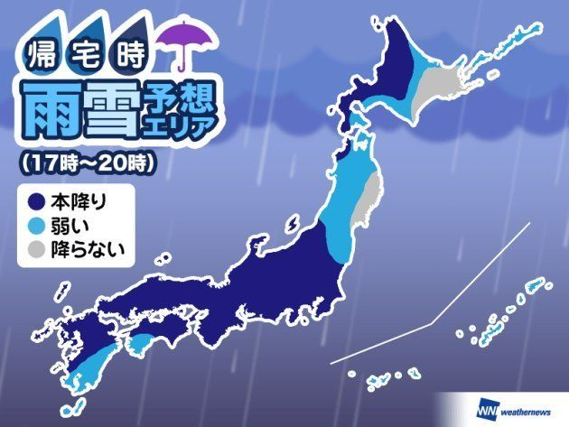 雨雪予想エリア(17〜20時)