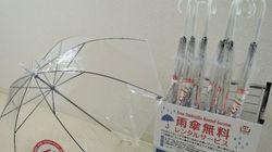 函館の無料貸傘サービス、2100本が返却されず廃止に