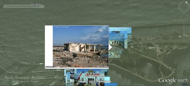 「インド洋大津波」(2004)のデジタルアーカイブ公開