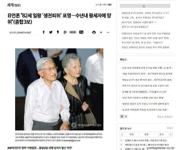天皇陛下「生前退位」意向、海外メディアはどう見たか?