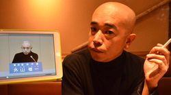 外山恒一氏インタビュー「東京都知事選に出て誤算だったこと」
