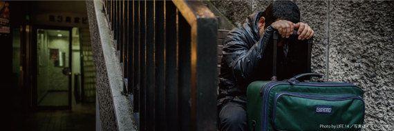 この冬、日本に逃れてきた難民が直面する「サバイバル」