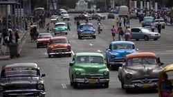 キューバで新車の購入が解禁に! 1959年の革命以来、初めて