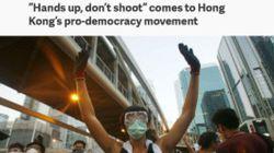 両手を上げるデモ――香港と米ファーガソンにつながりはあったのか
