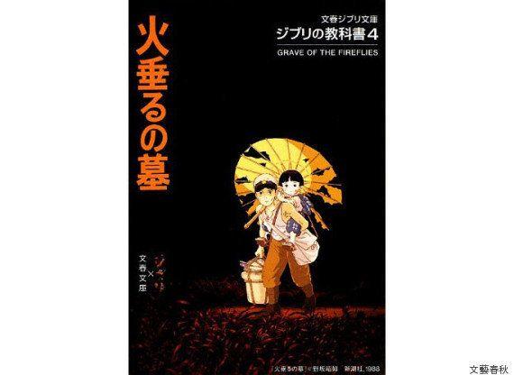 野坂昭如さん語録「言葉狩りの横行する世の中こそ、文化は退廃する」