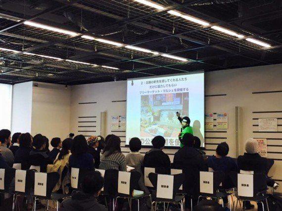 遊休不動産を活用してエリアを再生!定住可能都市を目指し豊島区で「リノベーションスクール」が開催