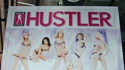 スズキの新車名が海外ではポルノ雑誌を連想?