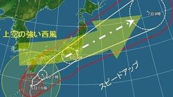 台風18号、スピードアップし首都圏を直撃