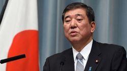 日本創成会議提言など