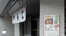 ぜひ、ご覧あれ! 和菓子の老舗・とらやの77回にわたる挑戦、「虎屋文庫のお菓子な展示77」(上)