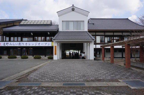 対話する地域と企業ーー岩手県遠野市と富士ゼロックスの関係に学ぶ地域のみらいのつくりかた
