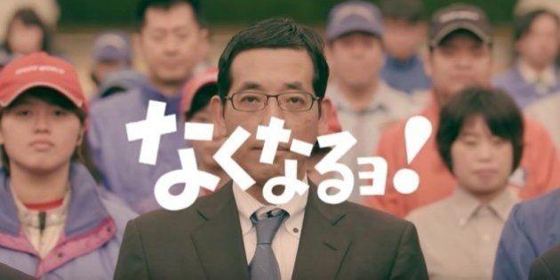 スペースワールドの閉園宣言『なくなるヨ!』CMがとても明るいヨ