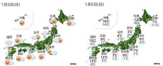 暦通り、厳しい寒さ(井口靖子)