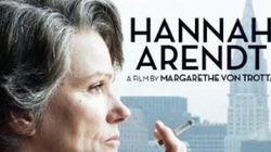 映画「ハンナ・アーレント」レビュー、思考し続ける大切さと意志の強さ