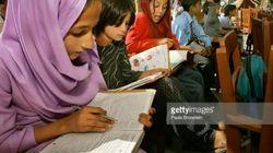 「わたしが見た、持続可能な開発目標(SDGs)」学生フォトコンテスト