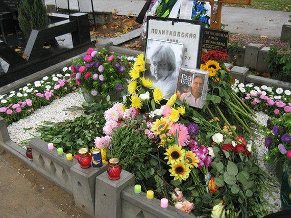 追悼 ロシア当局に敢然と挑んだポリトコフスカヤさんの死から8年