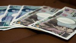 経済成長に伴う税収増をどう考えるべきか