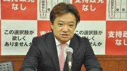 支持政党なし、60万票獲得のポスター戦略 佐野代表「次回も挑戦」