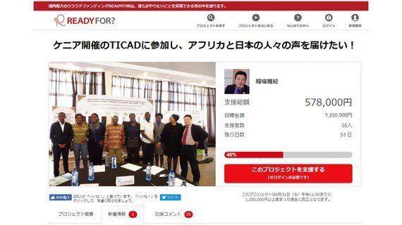 TICAD特集【第一弾】:TICADと市民社会