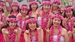 「今、つらい思いをしている人たちの光になるように」若年性乳がんフラチームが発する希望のメッセージ