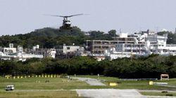 普天間基地で米軍機にレーザー照射した疑い 56歳男を逮捕
