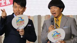 『アメトーーク!』広島で視聴率20%超、関東より10%以上高かったわけ