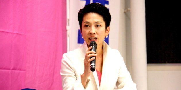 蓮舫氏、都知事選への出馬は「ありえません」