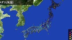 北海道で氷点下30度近くの極寒