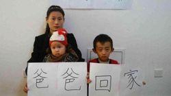 香港の民主選挙を支持して拷問の危機に いまだ獄中にある中国本土の27人