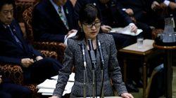 稲田大臣の「夫の代わりに出廷しました」は不自然すぎる