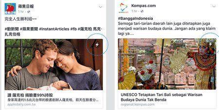 フェイスブックの分散型メディア「インスタント・アーティクルズ」、一気にアジアや南米のグローバル展開に突入