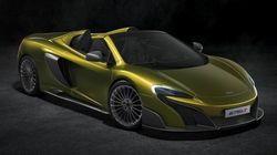 マクラーレン、新型スーパーカーのオープンモデル「675LT スパイダー」