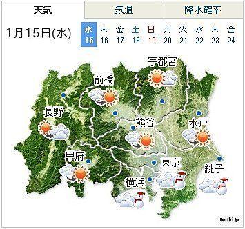 関東は今季一番の寒さ、南部は雪(きむら貴之)