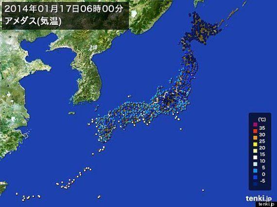 富士山より寒い北海道(相原恵理子)