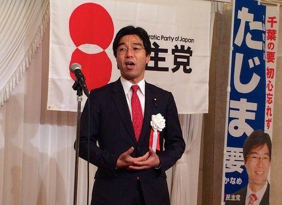 田嶋要衆院議員、民主党の結束の重要性を強調