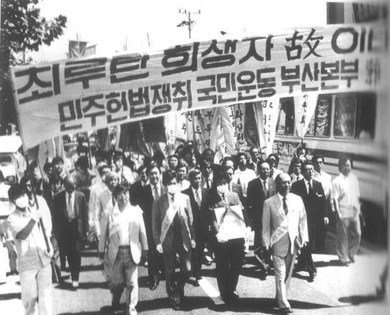 韓国映画「弁護人」と韓国人の「疚(やま)しさの良心」(後半)