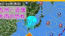 台風1号 あす土曜は関東まで雨