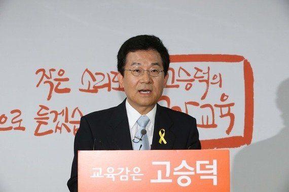 娘に暴露投稿されて落選した、韓国の候補者の絶叫がネタにされてさらに痛い