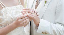 人はなぜ結婚するのか