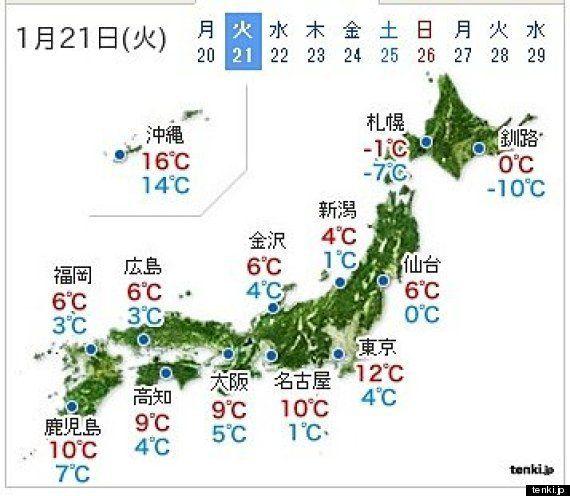 21日は西まで寒気 九州や太平洋側も所々で雪(吉田友海)