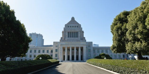 The national diet building of