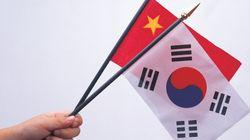 韓国人の差別意識と歴史認識問題